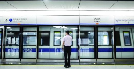 深圳地铁7号9号线开通