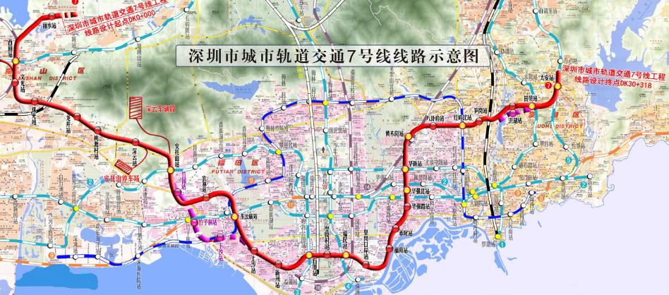 深圳地铁七号线经过哪些站