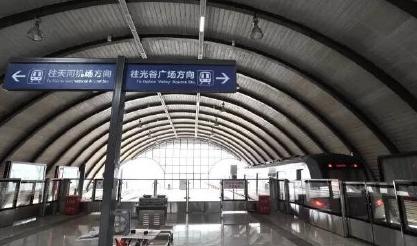 武漢地鐵機場線票價