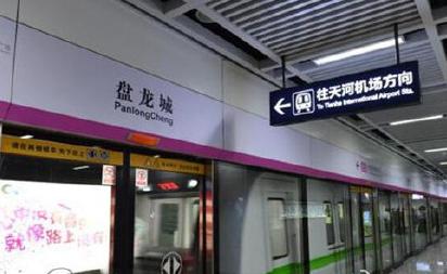武漢地鐵機場線票價多少