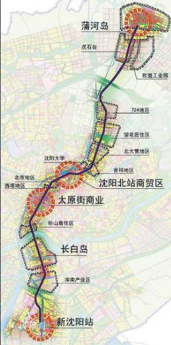沈阳地铁四号线站点