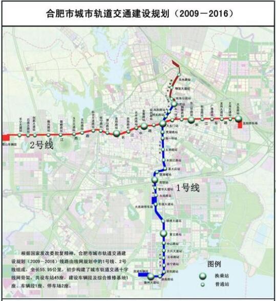 合肥地铁线路图一号线