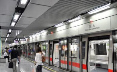 2016年12月21日深圳地铁1号线故障最新消息