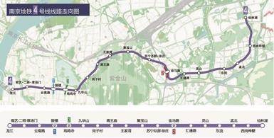 1月18日南京地鐵4號線正式開通