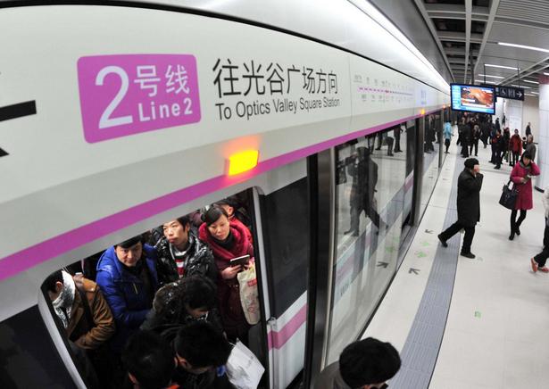 武汉地铁2号线线路图