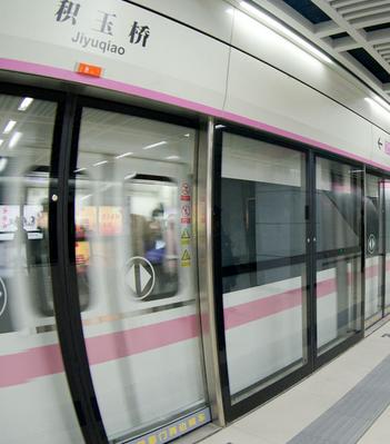 2017武漢在建最大地鐵站封頂