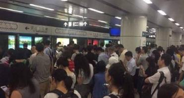 2017年7月14日北京地铁故障最新消息