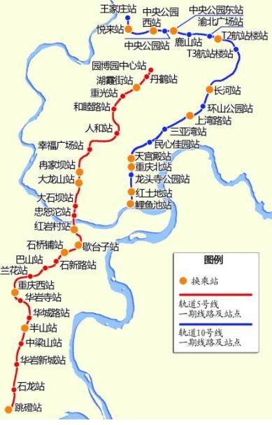 重慶地鐵10號線線路圖