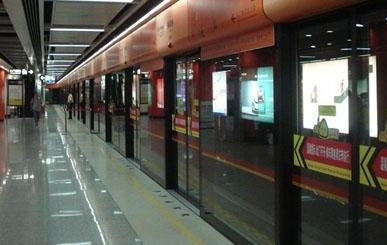 """广州首设""""地铁安全日"""""""