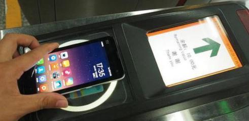 北京地铁全线支持刷手机乘车