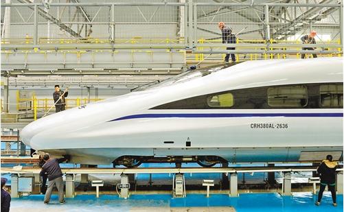 重庆到北京高铁开通