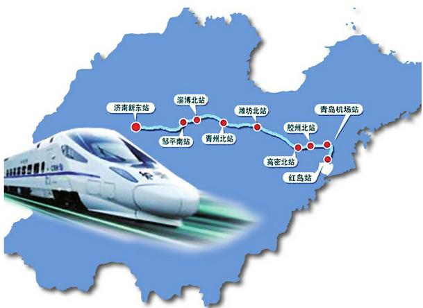济青高铁通车时间图片
