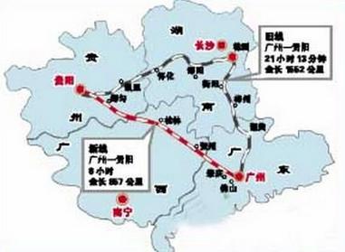 贵广高铁何时通车