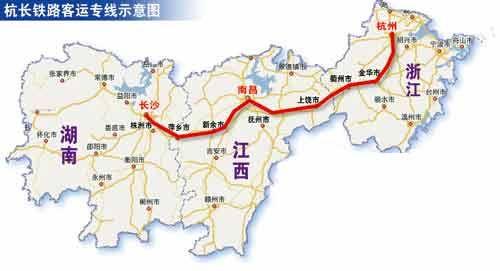 杭长高铁线路图图片