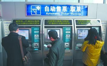 北京动车几点放票_高铁最新消息