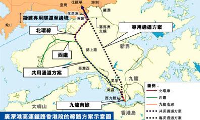 广深港高铁香港段预计2017通车