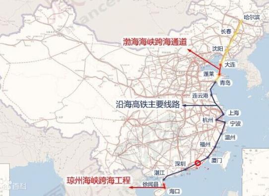 徐州到厦门高铁