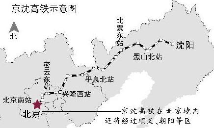 京沈高铁北京段最新消息高清图片