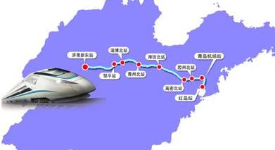 青岛铁路运输检察院巡回检察室驻济青高铁