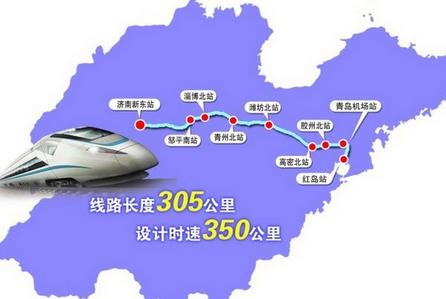 济青高铁青岛段路线图片