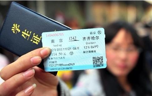 2014中秋节火车票预售期1