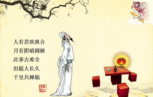 2015年中秋国庆放假安排图片