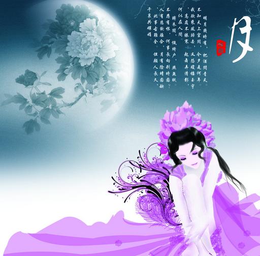 搞笑中秋节祝福短信