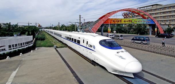 2016年10月1日火车票暂停发售什么时候恢复发售