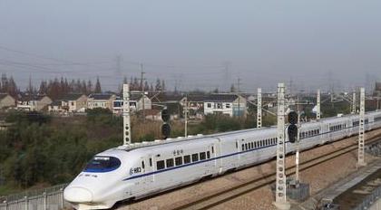 2016中秋火车票运行图调整什么时候恢复发售