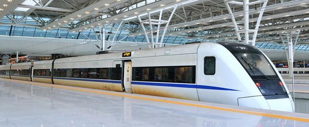 2016十一高铁票暂停发售什么时候开售