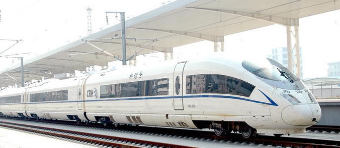 南宁铁路局2016年中秋节增开列车公告