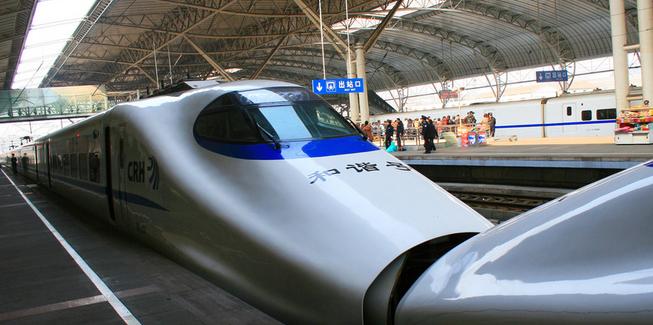 南昌铁路局2016年中秋节增开列车公告1