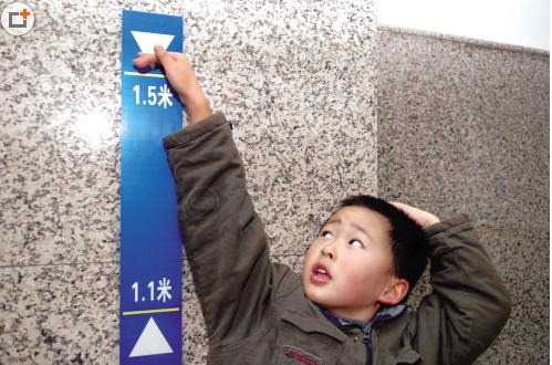 火车票儿童票最新标准