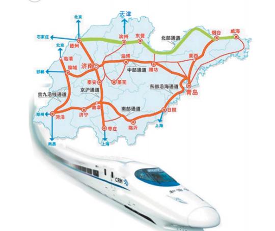 烟台到天津高铁