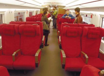 5Lu/6JKL6JOJ57Sr56CC5aO2_高铁一等座位分布图-火车票资讯 ...