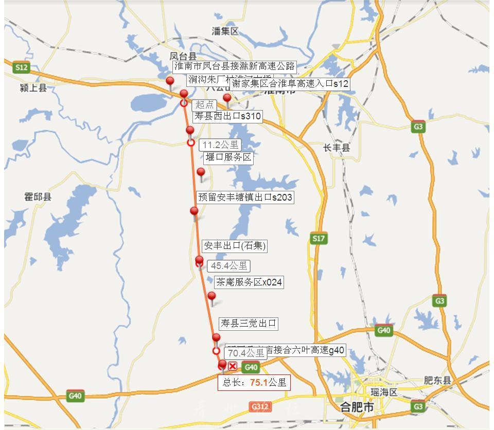 济祁高速公路寿县连接线(纬二路)起点位于寿县西互通
