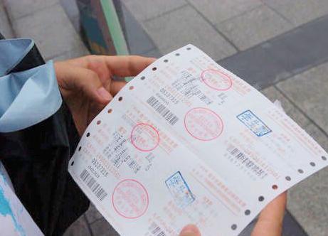 网上订的汽车票怎么取票