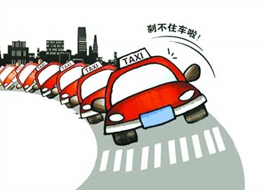 义乌出租车改革方案