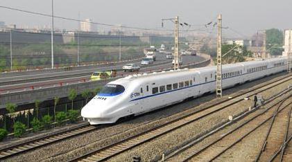 (5)增开北京南~福州g27/g302次高速动车组列车1