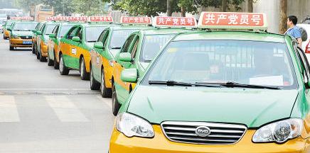 7月1日起西安出租车起步价调整