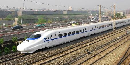 郑州至海口旅游专列开通-火车票资讯-客运站