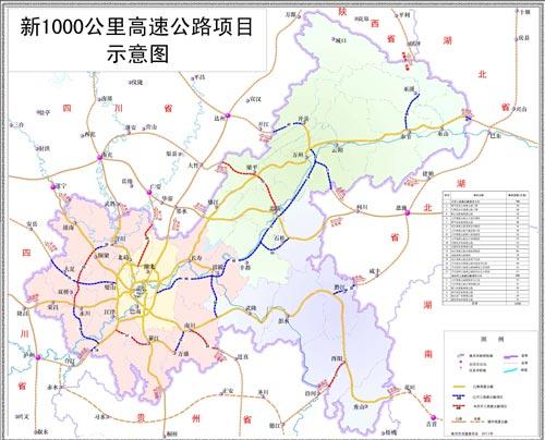 福壽高速公路路線圖圖片
