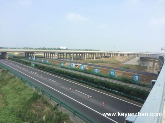 济祁高速永利段主体工程完工