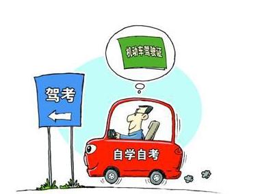 2016驾照考试新规定