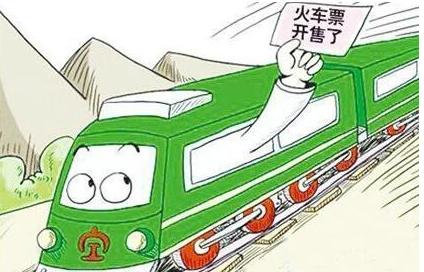 动车高铁列车安排