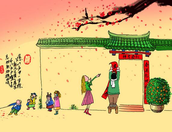 2016新年快乐祝福语节日资讯图片