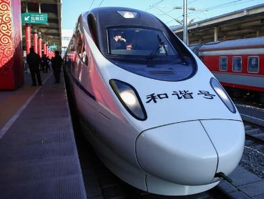 南京南方向的动车组列车