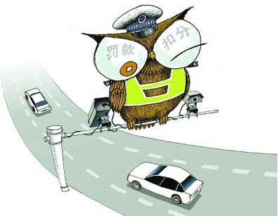 2016最新交通法规扣分细则
