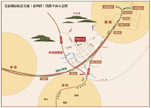 莞惠城轨惠州段最新消息-火车票资讯-客运站