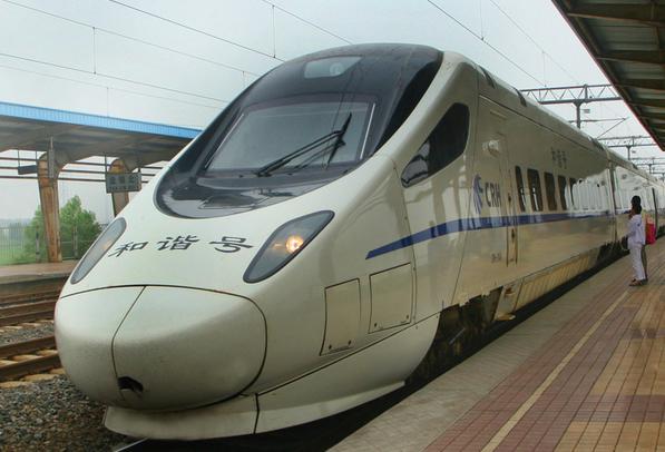 南昌到贵阳的火车